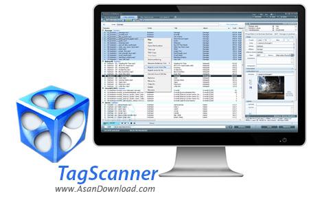 دانلود TagScanner v6.0.26 - نرم افزار ویرایش تگ فایل های صوتی
