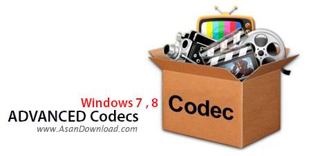 دانلود ADVANCED Codecs v4.8.5 + STANDARD Codecs v2.2.5 - نرم افزار کدک های مخصوص ویندوز 7 و 8 و 10