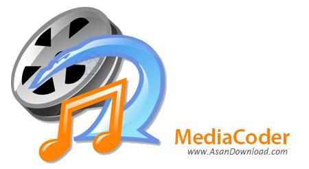 دانلود MediaCoder v0.8.31 Build 5645 x86/x64 - نرم افزار تغيير کدک های مالتی مدیا