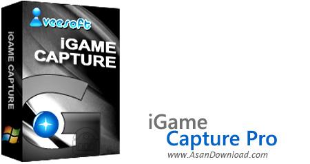 دانلود iGame Capture v2.1.5.8 - نرم افزار تهیه فیلم و عکس از محیط بازی