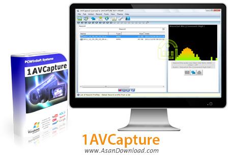 دانلود 1AVCapture v1.9.6.00 - نرم افزار ضبط خروجی های تصویری و صوتی