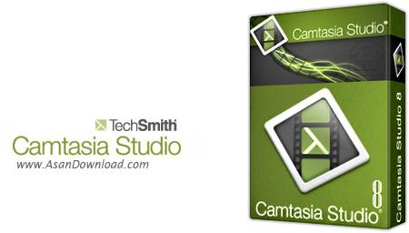 دانلود TechSmith Camtasia Studio v2018.0.0 Build 3358 x64 - نرم افزار فیلمبرداری از صفحه نمایش
