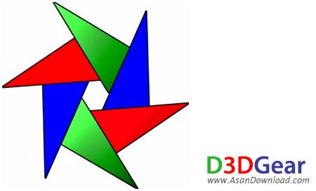 دانلود D3DGear v4.19.1808 - نرم افزار ضبط تصویر و ویدئو از محیط بازی های سه بعدی کامپیوتری