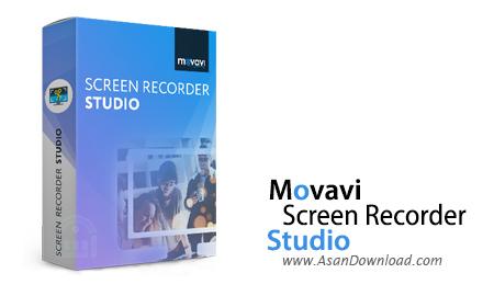 دانلود Movavi Screen Recorder Studio v10.1.0 - نرم افزار فیلمبرداری از دسکتاپ