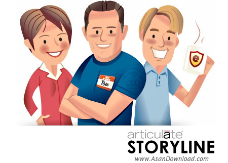 دانلود Articulate Storyline v2.1212.1412 - نرم افزار طراحی و ساخت اسلایدشو های آموزشی