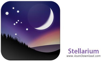 دانلود Stellarium v0.18.0 - نرم افزار گشت و گذار در منظومه شمسی