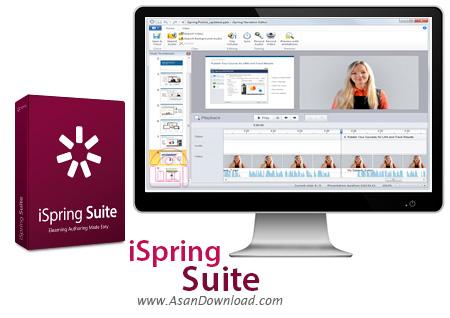 دانلود iSpring Suite v9.1.0 Build 25298 - نرم افزار ساخت دوره آموزشی الکترونیکی
