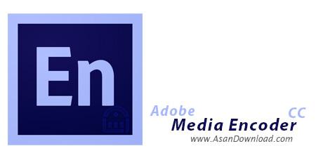 دانلود Adobe Media Encoder CC 2017 v11.1.2.35 x64 - نرم افزار تبدیل فرمت های ویدئویی