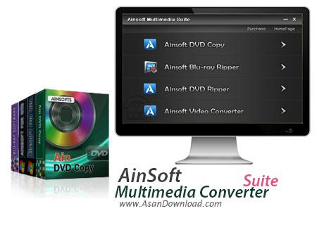 دانلود AinSoft Multimedia Converter Suite v1.0 - مبدلی قدرتمند برای ویدئوها