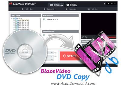 دانلود BlazeVideo DVD Copy v7.0.0.1 - نرم افزار کپی دی وی دی ها