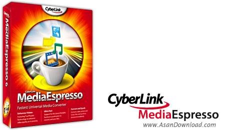 دانلود CyberLink MediaEspresso Deluxe v7.5.8022.61105.60439 - نرم افزار تبدیل فایل های مالتی مدیا