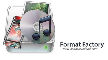 دانلود Format Factory v5.0.1 - نرم افزار تبدیل فرمت های صوتی و تصویری