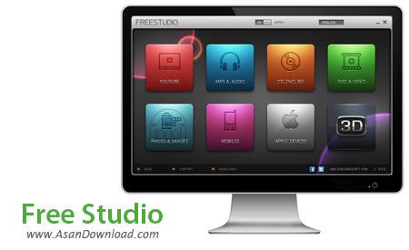 دانلود Free Studio v6.4.0.1111 - مبدلی برای فرمت های صوتی و تصویری