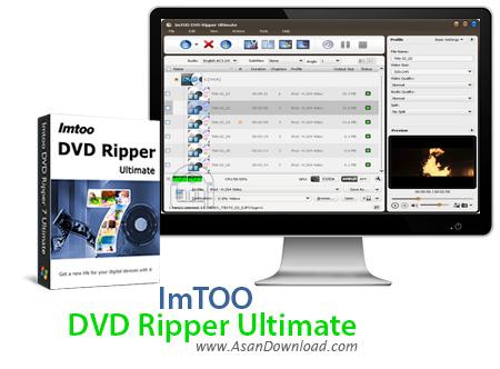 دانلود ImTOO DVD Ripper Ultimate v7.8.5 - نرم افزار مبدل فیلم دی وی دی ها