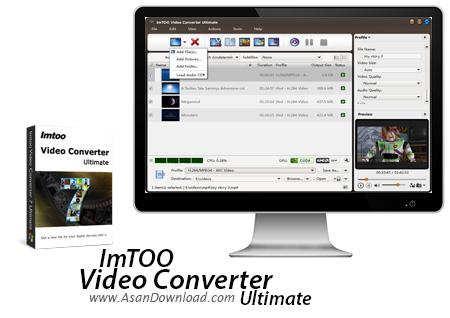 دانلود ImTOO Video Converter Ultimate v7.8.19 Build 20170209 - نرم افزار مبدل فرمت فیلم ها