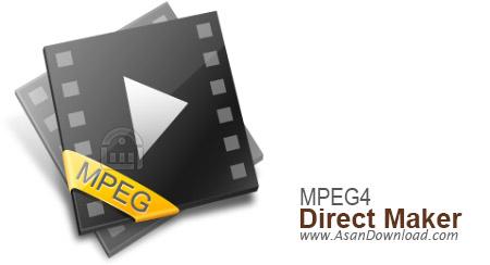 دانلود MPEG4 Direct Maker v5.6.0 - نرم افزار قرار دادن بیش از چهار فیلم در یک سی دی