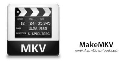 دانلود MakeMKV v1.8.9 - نرم افزار تبدیل فرمت های مختلف به MKV