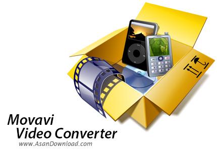 دانلود Movavi Video Converter v15.3.0 - نرم افزار مبدل حرفه ای صوت و تصویر