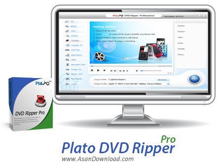 دانلود Plato DVD Ripper Professional v11.09.01 - نرم افزار استخراج محتویات دی وی دی ها
