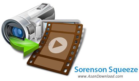 دانلود Sorenson Squeeze Pro v10.0.0 - نرم افزار تبدیل فرمت های ویدئویی