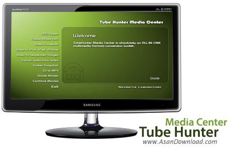 دانلود Tube Hunter Media Center v4.1.4196.0 - نرم افزار مدیریت، ویرایش و تبدیل فایل های ویدئویی