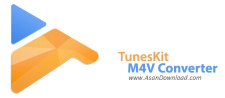 دانلود TunesKit M4V Converter v5.0.0.20 - مبدل فرمت M4V
