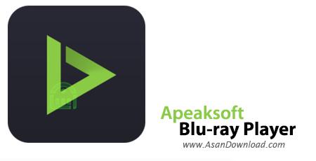 دانلود Apeaksoft Blu-ray Player v1.0.10 - نرم افزار پخش با کیفیت فیلم ها