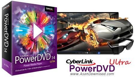 دانلود CyberLink PowerDVD Ultra v18.0.1815.62 - نرم افزار نمایش با کیفیت فیلم های ویدئویی