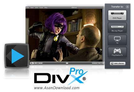 دانلود DivX Plus v10.2.0.185 - نرم افزار نمایش فیلم ها با بهترین کیفیت