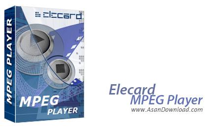 دانلود Elecard MPEG Player v5.8 - نرم افزار پخش فایل های صوتی و تصویری
