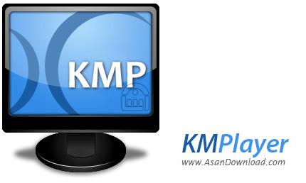 دانلود KMPlayer v4.1.5.8 - نرم افزار پخش تمامی فرمت های مالتی مدیا