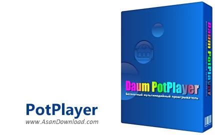 دانلود PotPlayer v1.7.8556 - نرم افزار پخش فایل های صوتی و ویدئویی