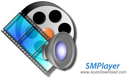 دانلود SMPlayer v18.2.2 - نرم افزار اجرای فایل های چند رسانه ای