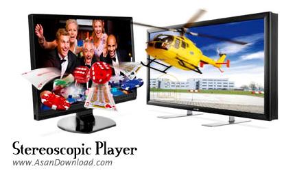 دانلود Stereoscopic Player v2.4.3 - نرم افزار پخش فایل های ویدیویی