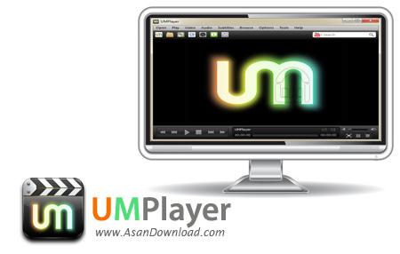 دانلود UMPlayer v0.98 - پلیری قدرتمند برای همه فرمت ها