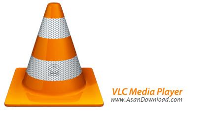 دانلود VLC Media Player 2.2.2 - پخش فایل های مالتی مدیا