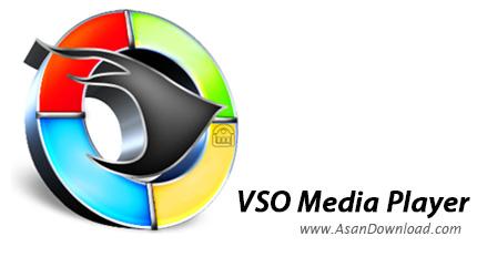 دانلود VSO Media Player v1.4.5.490 - پلیر قدرتمند فایل های صوتی و تصویری