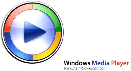 دانلود Windows Media Player v11.0.5721.5262 - نسخه ی نهایی ویندوز مدیا پلیر