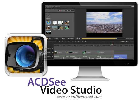 دانلود ACDSee Video Studio v4.0.0.872 - نرم افزار ویرایش فایل های ویدیویی