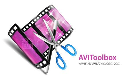دانلود AVIToolbox v2.8.1.61 - نرم افزار ویرایش فایل های ویدئویی AVI