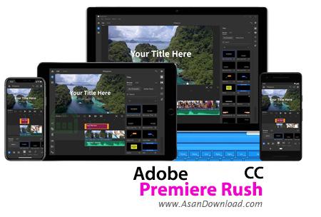 دانلود Adobe Premiere Rush CC v1.1.0.235 - نرم افزار ویرایش فیلم ها