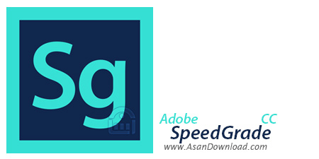 دانلود Adobe SpeedGrade CC 2015 v9.1.0 - نرم افزار ویرایش حرفه ای فیلم ها
