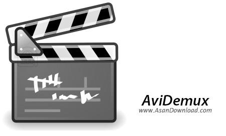 دانلود AviDemux v2.7.1 - نرم افزار ویرایش و برش فایلهای ویدئویی