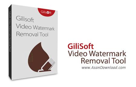 دانلود GiliSoft Video Watermark Removal Tool 2019.02.18 - نرم افزار حذف واترمارک فیلم ها