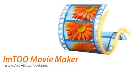 دانلود ImTOO Movie Maker v6.0.4 - نرم افزار ساخت و ویرایش فیلم ها