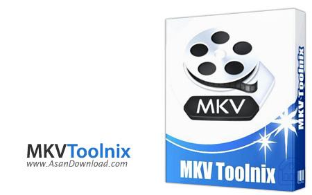 دانلود MKVToolNix v9.8.0 x86/x64 - نرم افزار ترکیب، ادغام و جداسازی زیرنویس فیلم های MKV