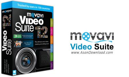 دانلود Movavi Video Suite v17.5.0 - مجموعه نرم افزارهای حرفه ای تدوین صوت و تصویر