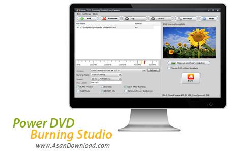 دانلود Power DVD Burning Studio v10.0.11.88 - نرم افزار ساخت دی وی دی فیلم