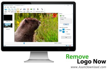 دانلود Remove Logo Now v3.0 - نرم افزار حذف لوگو فیلم ها