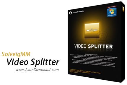 دانلود SolveigMM Video Splitter v5.0.1511.26 Business - نرم افزار برش حرفه ای فیلم